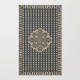 Sixty-seven Canvas Print