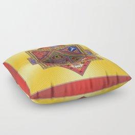 Meditation on Serenity (gradient gold) Floor Pillow
