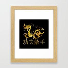 Gold Copper Dragon Kung Fu San Soo on Black Framed Art Print