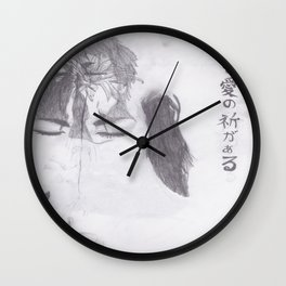 Prayer at the Gate of Birth Wall Clock