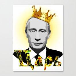 Vladimir Putin the Russian Czar Canvas Print