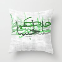 calligraphy Throw Pillows featuring calligraphy by apostrophe