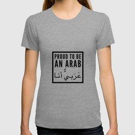 fa52b9d9e6 Proud to be an arab | arabic gift idea T-shirt