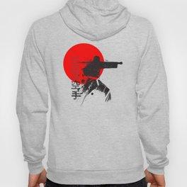 Karate Japan Hoody