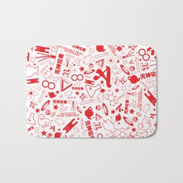 Scarlet A - Version 1 Bath Mat