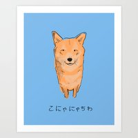 shiba Art Prints featuring Shiba Inu by Michael Constantine