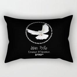 Bible John 3:16 - Black Rectangular Pillow
