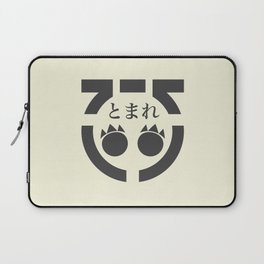 Stop! (ivory) Laptop Sleeve