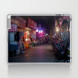 Beijing Huotong Laptop & iPad Skin