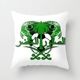Saudi Arabia الصقور الخضر (Green Falcons) ~Group A~ Throw Pillow