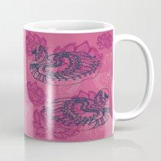 Hamsa, the swan Mug
