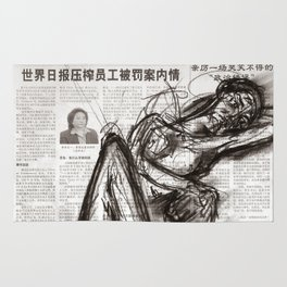 Brave - Charcoal on Newspaper Figure Drawing Rug