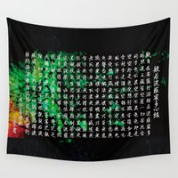 calligraphy Wall Tapestries featuring The Heart Sutra /calligraphy by Nirvana.K
