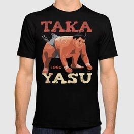 """Sumo Wrestler """"Takayasu"""" Rikishi 髙安 晃 T-shirt"""