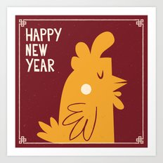 2017 Lunar New Year - Cluck You Art Print