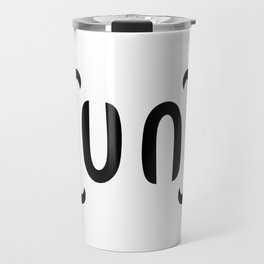 Ambigram Cunt Travel Mug
