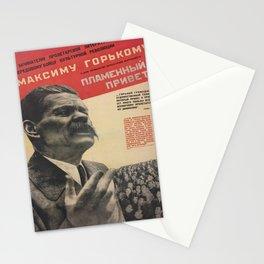 bolshevik, To the author of Proletarian literature... comrade Maxim Gorky... Stationery Cards
