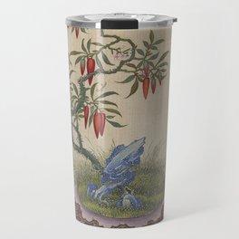 Chinese penjing bonsai Travel Mug