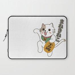 Maneki-Neko Laptop Sleeve