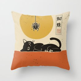 Spider came down Throw Pillow