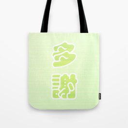 Many thanks Tote Bag
