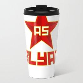 Russian as Blyat Travel Mug