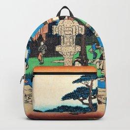 Utagawa Hiroshige - Edo Komeikaiteizukushi - Mukojima, Daishichi Backpack