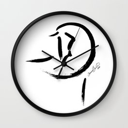 "Chinese Horse ""Reflection"" Wall Clock"