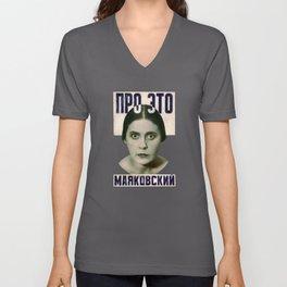 #MeToo Ocasio-Cortez Resist Protest USA Unisex V-Neck