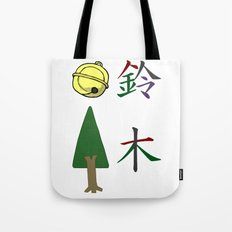 Suzuki - Bell Tree Tote Bag
