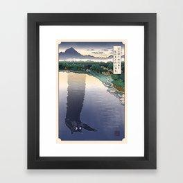 Tacgnol meme - Ukiyo-e style Framed Art Print