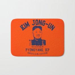 Kim Jung-Un University Bath Mat