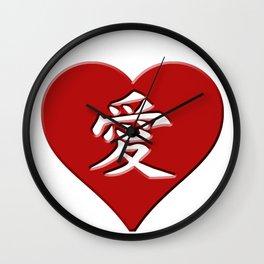 LOVE written in Japanese Kanji Style Script in a Heart Wall Clock