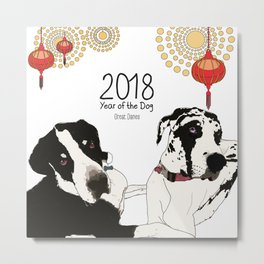 Year of the Dog - Great Dane Metal Print