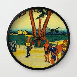 Vintage Japanese Woodblock - Ishibe Japan Wall Clock