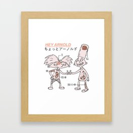 Hey Arnold Anatomy Framed Art Print