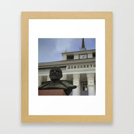 Lenin watches over Transnistria Framed Art Print