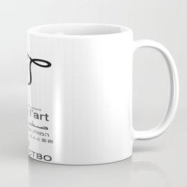 graffit Coffee Mug