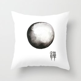 "Zen painting and Chinese calligraphy of ""Zen"" Throw Pillow"
