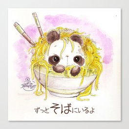 """""""ZUTTO SOBA NI IRU YO"""" Always by your side? Or Always in your Buckwheat Noodles...? Canvas Print"""