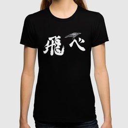 Karasuno Fly T-shirt
