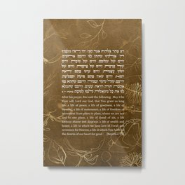 Rav's Hebrew Prayer for a Life of Peace and Blessing Metal Print
