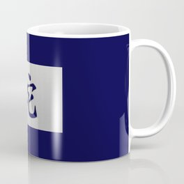 Chinese zodiac sign Snake blue Coffee Mug