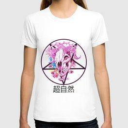 PENTAGRAMMATICAL T-shirt