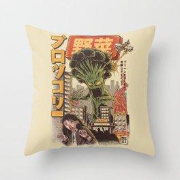 Broccozilla Throw Pillow
