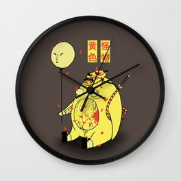 My Yellow Monster Wall Clock