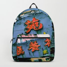 NEON Hong Kong S03 Backpack