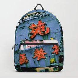 NEON Hong Kong S03 Backpack