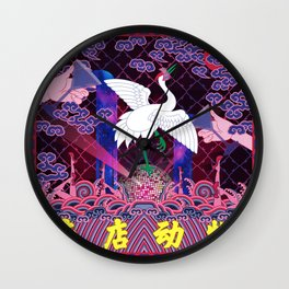 A Beast in human clothing - Chinese civil official uniform pattern -  Nightclub Animals Wall Clock