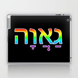 Pride in Hebrew Laptop & iPad Skin
